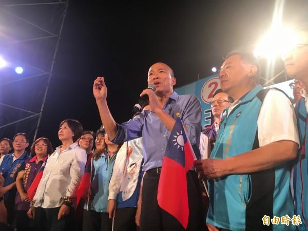 韓國瑜今晚到溪州站台,要大家拚經濟,不要搞政治。(記者顏宏駿攝)