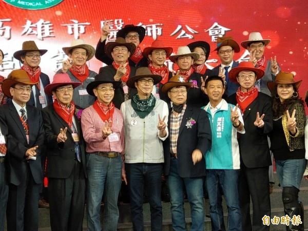 民進黨高雄市長候選人陳其邁(前排左四)今出席高市醫師公會慶祝大會。(記者方志賢攝)