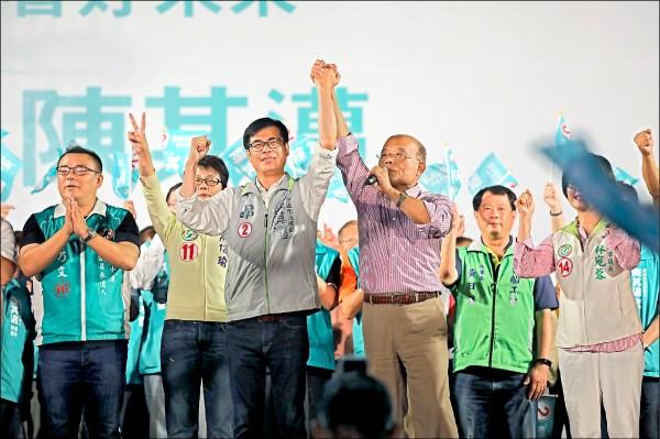 民進黨新北市長候選人蘇貞昌,昨晚南下高雄為高雄市長候選人陳其邁站台。(圖:陳其邁競辦提供)