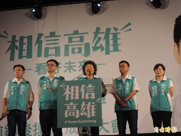 總統府秘書長陳菊憂心假力量、亂流打擊台灣價值,呼籲大家守護真實的、善良的、進步的真力量(記者王榮祥攝)