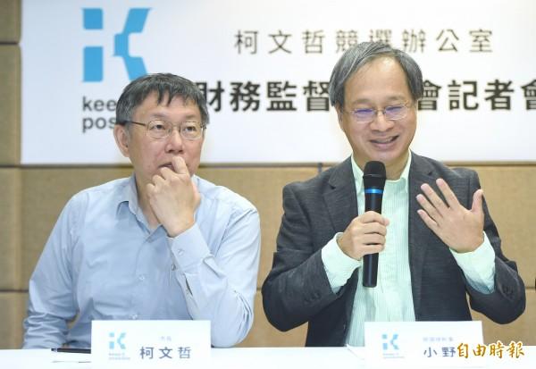 台北市長柯文哲(左)競選總幹事的小野(右),錄製影片挺民進黨高雄市長候選人陳其邁。(資料照)