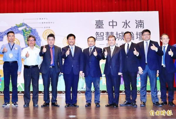 台中市長林佳龍(左4)表示,水湳智慧城為智慧城市示範場域,廠商可在此進行不同面向實驗。(記者張菁雅攝)