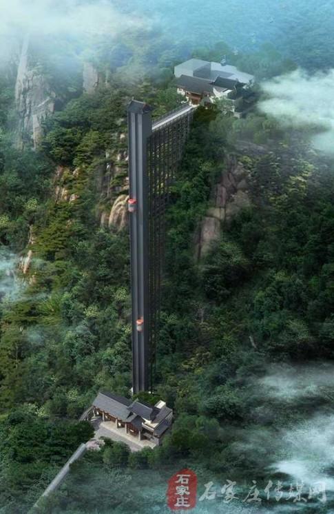 中國重慶巫山縣神女景區南環線「神女天梯」近日竣工,成為全球最高「懸崖電梯」。圖為「神女天梯」效果圖。(翻攝自《石家庄傳媒網》)