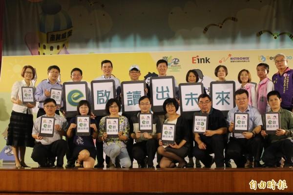 在企業贊助下,彰化縣推動「e啟讀出未來」計畫,10所小學受益。(記者張聰秋攝)