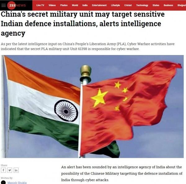 印度媒體Zee News報導,中國人民解放軍編號61398的秘密網軍部隊,可能透過網路攻擊破壞印度的軍事設施。(圖擷自Zee News網頁)