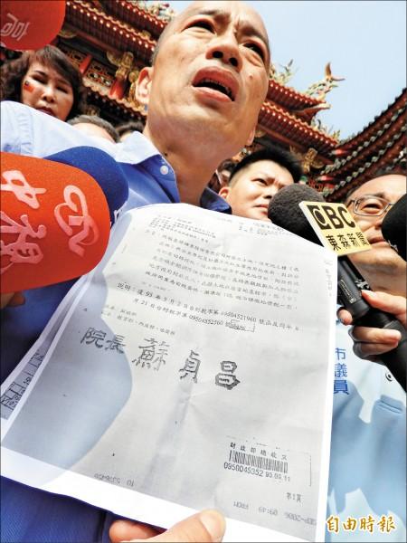 韓國瑜拿出前行政院長蘇貞昌的批准公函。(記者葛祐豪攝)