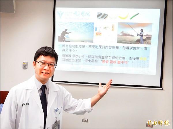 ▲謝昆霖醫師提醒攝護腺癌患者在手術後要留意性能力復健問題。 (記者王俊忠攝)