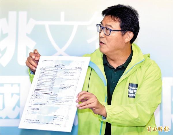 民進黨台北市長候選人姚文智昨日針對台北市長柯文哲2014年參選的政治獻金進行檢驗並舉行記者會,呼籲柯辯論時公開明細。(記者廖振輝攝)