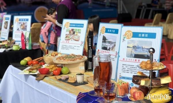 日月潭「食遊日月玩很大」成果發表會,遊艇業者也研究多道創意料理共襄盛舉。(記者謝介裕攝)