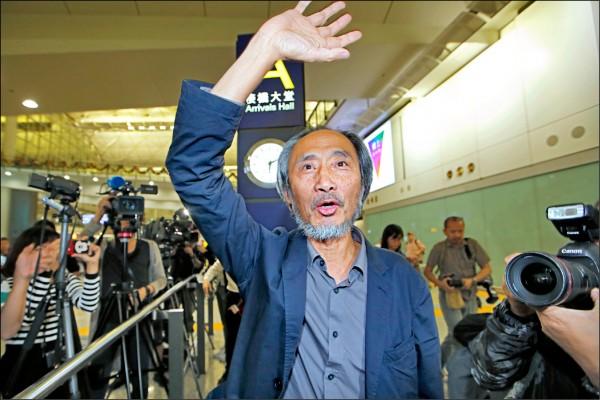 流亡英國的中國作家馬建,九日下午抵達香港,在經歷近日的場地臨時異動風波後,已表示日後無意訪港。(法新社)