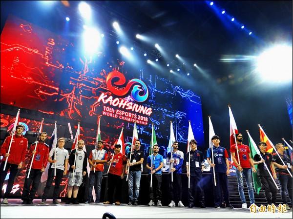 第10屆IESF世界電競錦標賽,吸引48國、超過700人參賽。(記者葛祐豪攝)