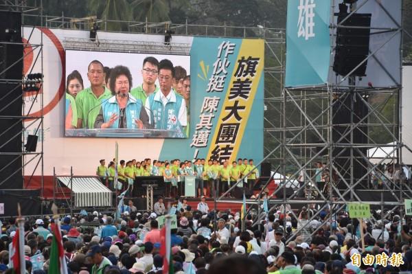 總統府秘書長陳菊強調,這場選舉很關鍵,高雄若失敗,就代表台灣的民主會因抹黑,讓價值、是非都喪失公道。(記者蘇福男攝)