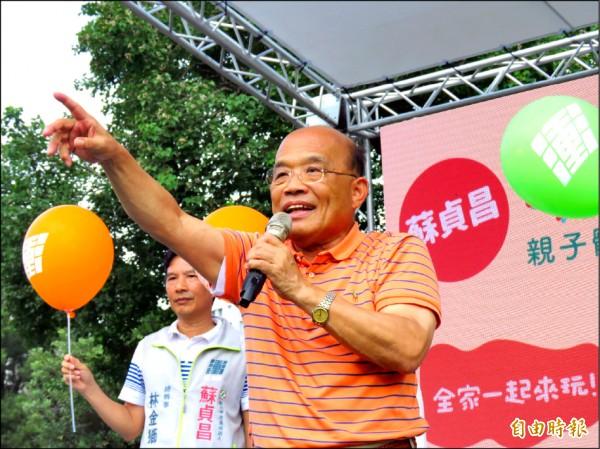 針對又昱購地爭議,民進黨新北市長候選人蘇貞昌昨表示,外界會質疑一輩子當警察領薪水的人怎麼這麼有錢?(記者陳心瑜攝)