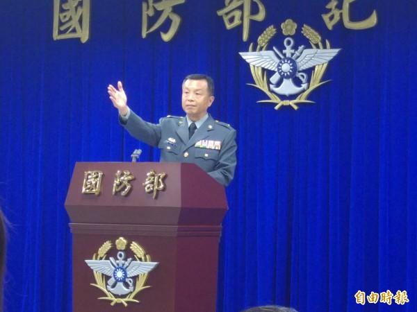 國防部發言人陳中吉今日召開記者會。(記者涂鉅旻攝)