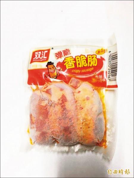 圖為上次驗出非洲豬瘟病毒的中國香腸製品。(資料照,記者吳欣恬攝)