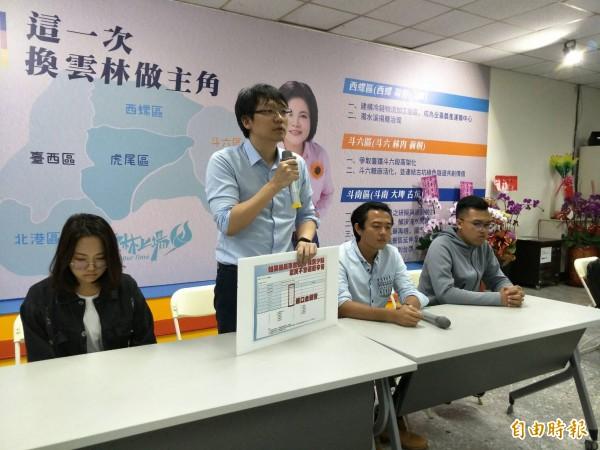雲林縣長候選人張麗善3名子女在競選總部發言人周柏吟(左2)陪同召開記者會,譴責李進勇抹黑、造謠。(記者黃淑莉攝)