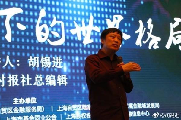 中國北方今天開始正式供應暖氣,鷹派官媒《環球時報》總編輯胡錫進聲稱,他敢肯定,去年政府推行「煤改氣」,造成老百姓受凍,但今年絕對不會再發生。(圖擷取自微博)