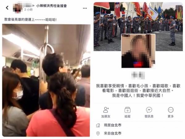 在高雄捷運車廂拍群眾唱軍歌的韓粉,被網友爆料是來自台北的中國人。(圖擷取自只是堵藍臉書粉專)