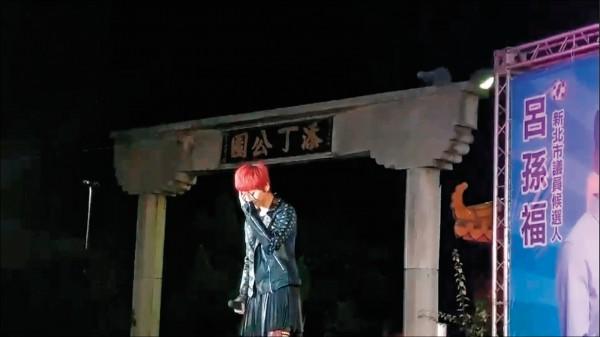 金曲歌后詹雅雯遭韓粉網軍霸凌後,昨晚首度登台獻唱,忍不住泣訴委屈。 (記者陳心瑜翻攝)