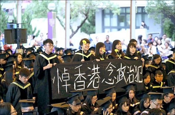 香港中文大學畢業生十五日在畢業典禮上聲援「佔中三子」。(取自網路)