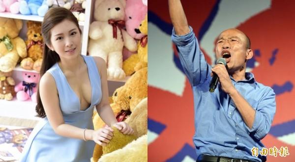 韓國瑜(右)14日造勢時說自己的抽象經濟政見是種決心,被雞排妹(左)認為是在講幹話。(資料照,本報合成)