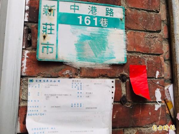 新莊復興段254地號現地為廢棄廠辦,門牌旁還貼著「任○鈴」的停水處分通知。(資料照)