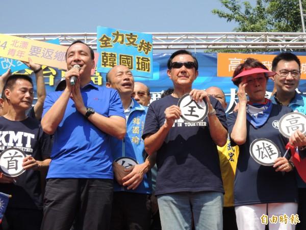 馬英九讚韓國瑜從小最會打群架,引發網友熱議。(資料照)