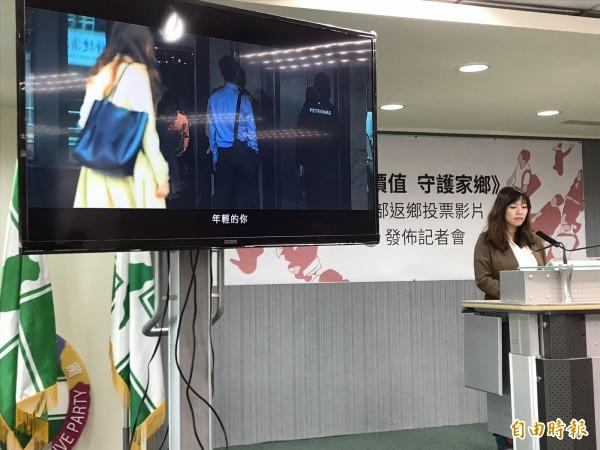 民進黨青年部召開《守護價值 守護家鄉》返鄉投票影片發佈記者會,呼籲青年返鄉投票。(記者蘇芳禾攝)