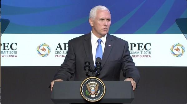 美國副總統彭斯(Mike Pence)在APEC領袖會議進行演講(APEC提供)