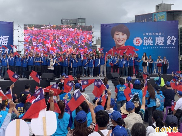 前總統馬英九領軍,台東縣國民黨今天下午舉辦團結投「藍」造勢大會,近萬人團結力挺縣長候選人饒慶鈴,士氣激昂。(記者張存薇攝)