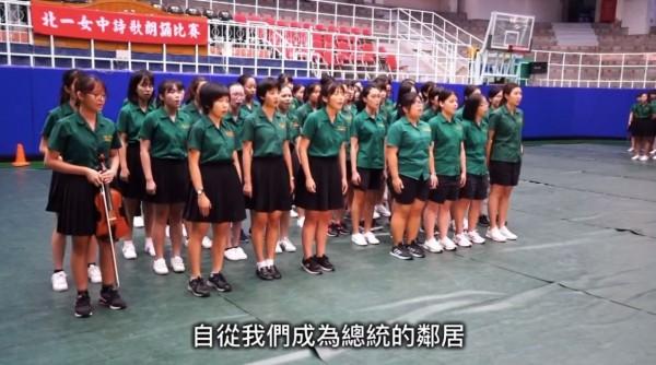 北一女中最近舉行校內的詩歌朗誦比賽,其中高二書班以「當我們成為了總統的鄰居」詩作參賽,廣受網友好評。(圖擷取自「台灣傻事」Facebook)