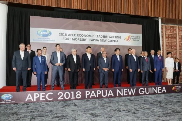 APEC領袖會議進場前合照。(中華台北代表團提供)