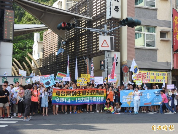 20多個公民團體及各大學師生拿著「兩好三壞、投出幸福」等標語及彩虹旗幟,支持婚姻平權及性別平等教育。(記者方志賢攝)