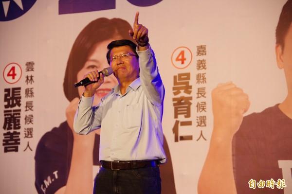 國民黨台南市黨部主委謝龍介助講。(記者曾迺強攝)