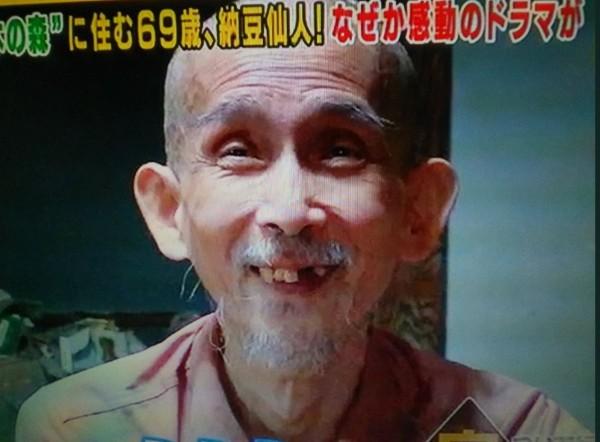 日本70歲的前田良久這輩子只工作過2年,辭職後就靠父母留下的大筆遺產度日,每天的生活都超「佛系」。(圖翻攝自推特)