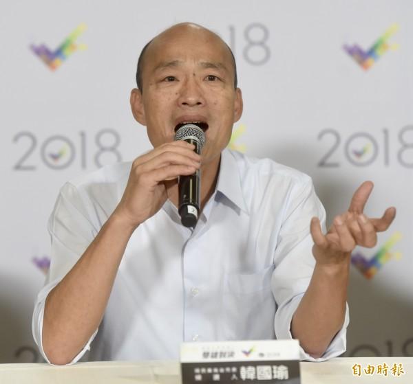 高雄市長選舉辯論會在19日晚間舉行,獨立媒體查核兩人辯論正確度,國民黨候選人韓國瑜在查核的11個問題中,僅有3處正確。(資料照)