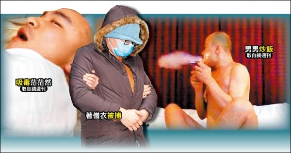 本名謝仁豪的知名僧人開泓法師爆出吸毒並開淫趴,昨遭警方逮捕時身上還穿著短褂僧衣。(記者張瑞楨攝及翻攝)
