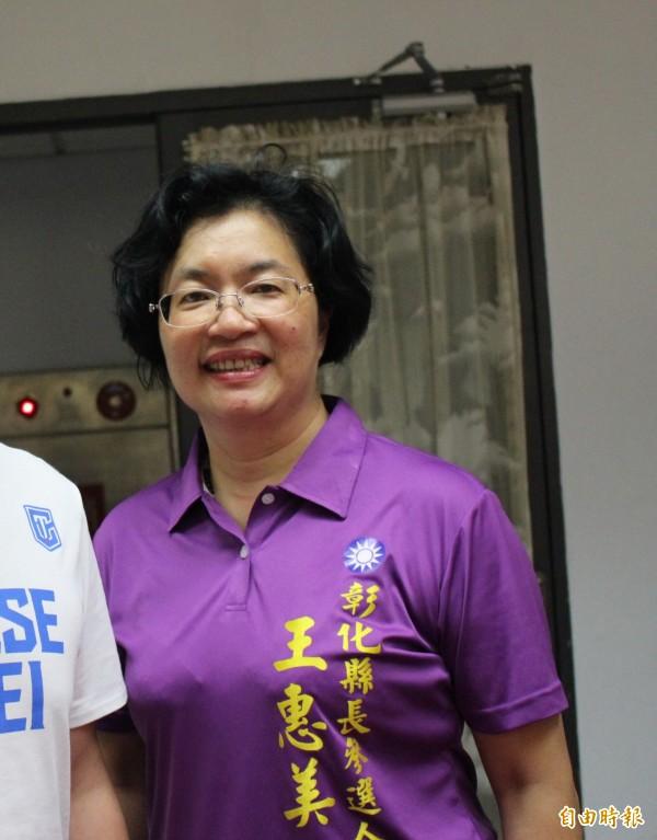 選前之夜,王惠美將在鹿港鎮舉辦造勢晚會。(記者張聰秋攝)