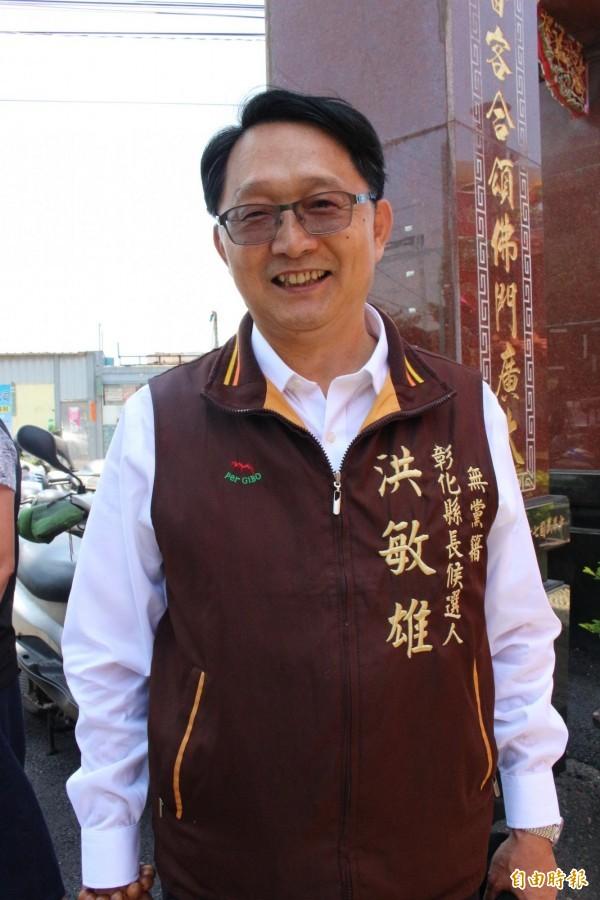 選前之夜,洪敏雄要在彰化市拜票。(記者張聰秋攝)