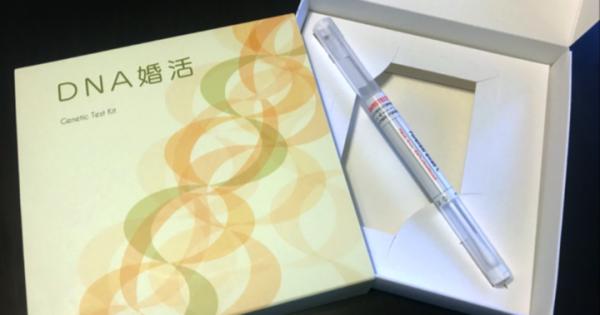 日本現在出現一種「DNA相親法」,讓男女可以透過基因來找對象。(圖擷自Value Press)