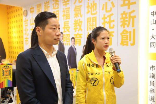 林亮君宣布當選成為北市最年輕準議員。(圖:時代力量提供)