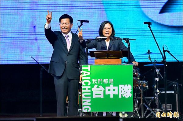 總統蔡英文晚間出席台中市長林佳龍團隊舉辦「我們都是台中隊」選前之夜造勢晚會,並呼籲所有選民團結起來,給林佳龍一個肯定!(記者廖耀東攝)