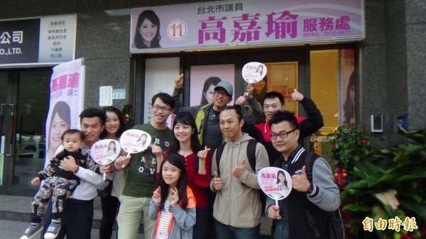台北市議員高嘉瑜在服務處開心與選民合照。(記者蔡亞樺攝)