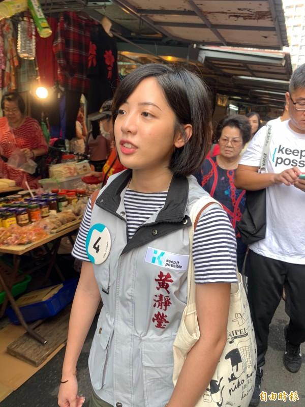 網路上傳出柯文哲的幕僚「學姊」黃瀞瑩目前單身,不少鄉民暴動直喊「選我選我選我」,但目前仍只是傳言而已。(資料照)
