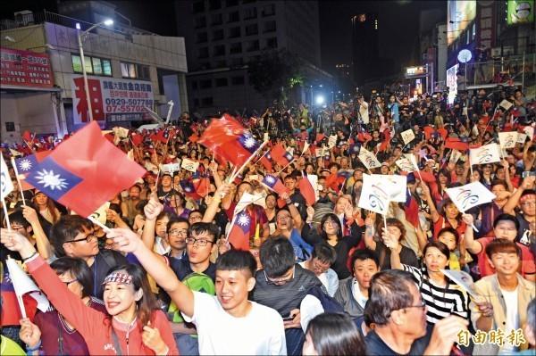 圖為韓國瑜支持者興奮揮舞旗幟,慶祝韓勝選。(資料照)