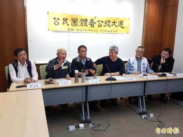 台灣公民參與協會、台灣陪審團協會今舉辦「公民團體看公投大選」記者會。(記者謝君臨攝)