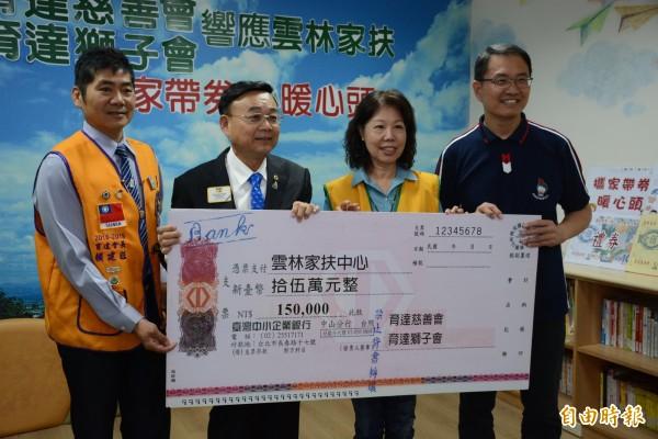 育達創辦人江達隆(左二)率夥伴捐款贊助雲林家扶歲末冬暖園遊會。(記者廖淑玲攝)