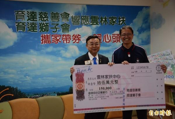 育達創辦人江達隆(左)再加碼捐贈10萬元,由雲林家扶主任廖志文(右)代表受理。(記者廖淑玲攝)
