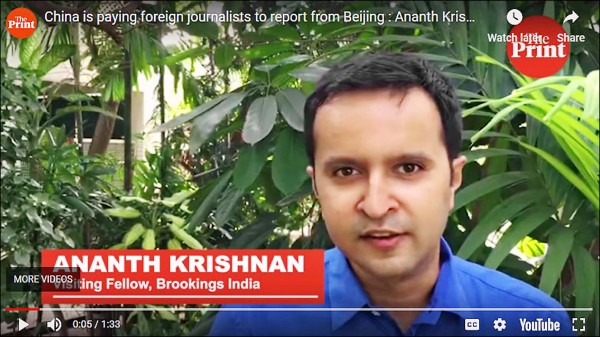 目前擔任布魯金斯學會印度中心客座研究員的克里希南指稱,中國收買外國記者,從北京報導美化中國的新聞。(取自網路)