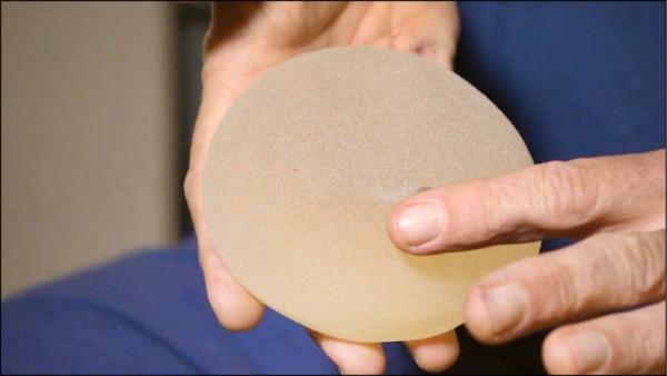 絨毛面矽膠義乳恐有致癌之虞,引發法國衛生當局關切。(取自網路)